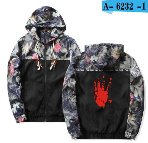 XXXTENTACION Zipper Hoodies